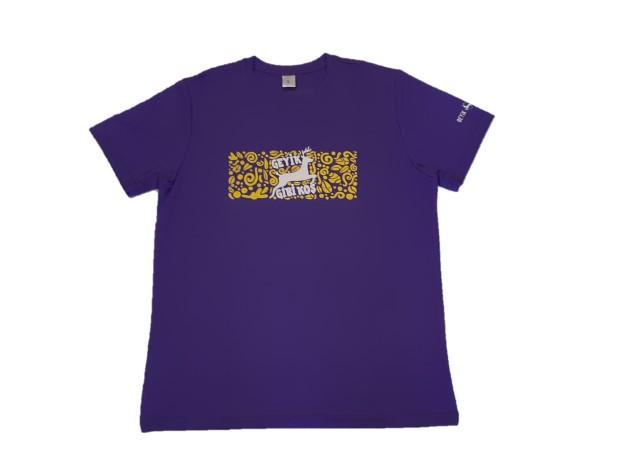 Geyik Koşuları 2020 Erkek Performans T-shirt