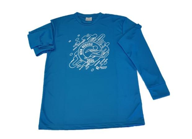 Riva Koşusu 2020 Erkek Performans T-shirt
